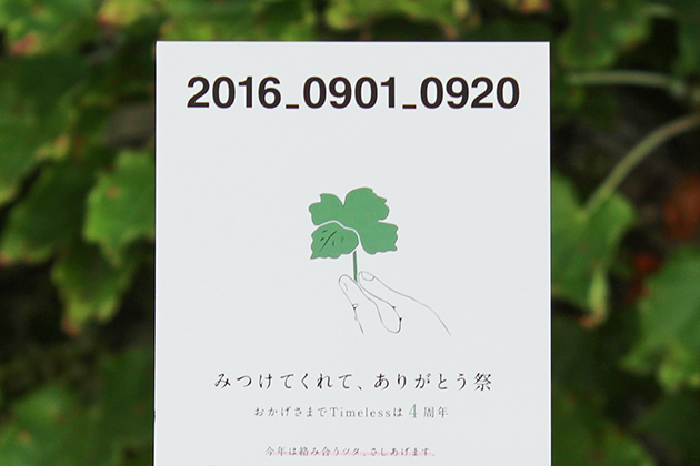 facebook_006