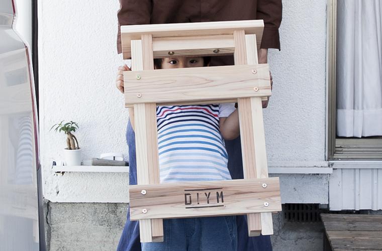 DIYM bench  画像8