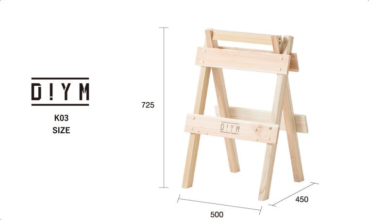 DIYM leg  画像9
