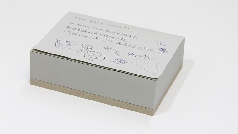 伊藤バインダリー01 メモブロックS