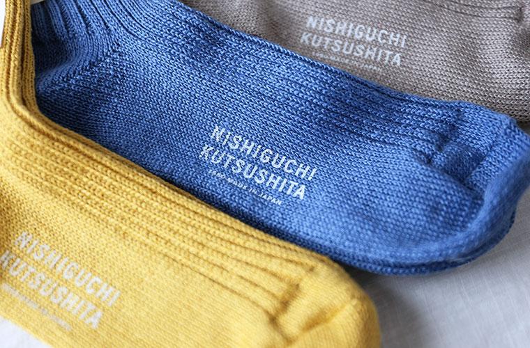 NISHIGUCHI KUTSUSHITA リネンリブソックス 画像3