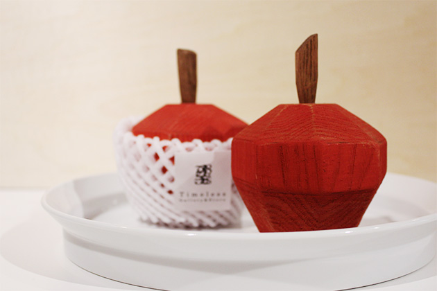 Apple for Couple